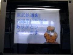 http://uotsu.la.coocan.jp/tojo/image/lcd9050.jpg